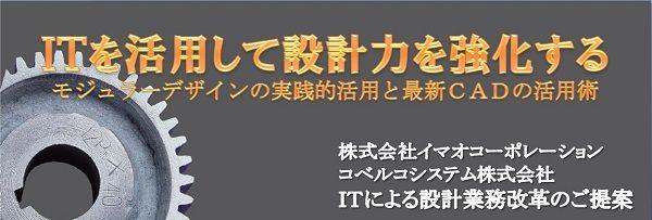 banner_20140729.jpg