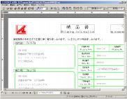 img_afp_printing01.jpg