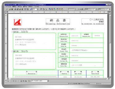 img_afp_printing02.jpg