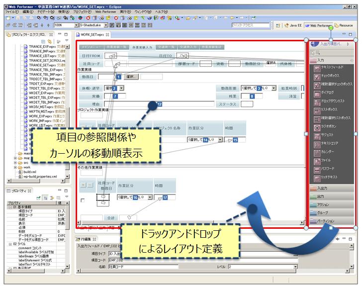 img_webperformer06.png