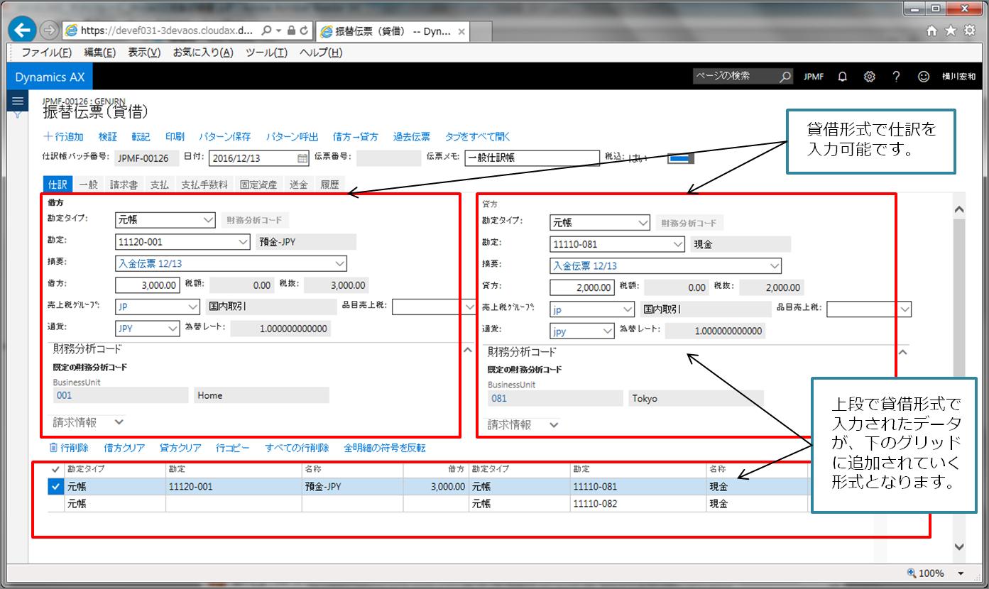 img_dynamics_ax02_r3.png
