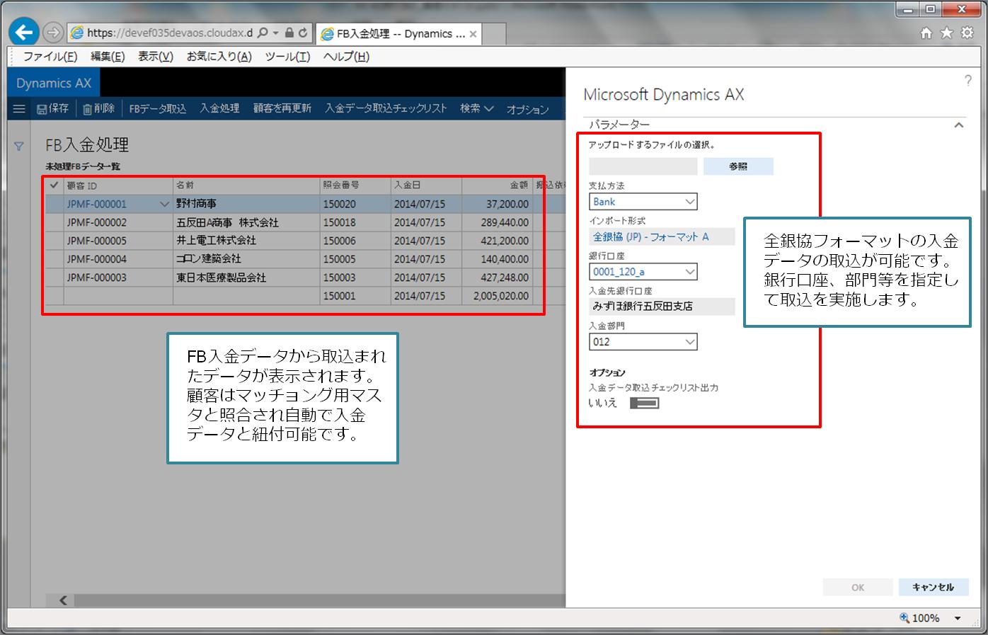 img_dynamics_ax06_r3.png