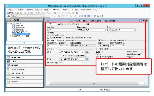 img_dynamics_ax11.jpg
