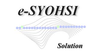 e-SYOHSI ペーパーレスソリューション for i